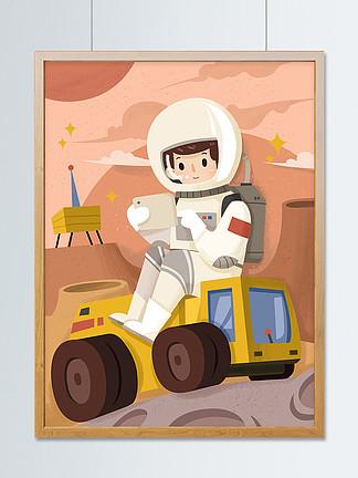 航天日宇航员太空宇航员星空宇宙小清新插画