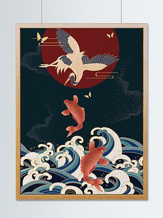 國潮中國風之鯉魚仙鶴插畫