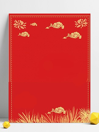 中<i>國</i>紅<i>國</i><i>慶</i><i>素</i><i>材</i>背景