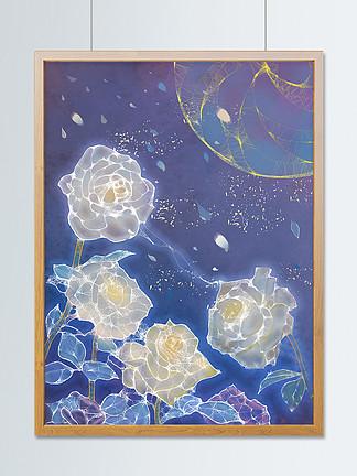 月光下的玫瑰透明感插画