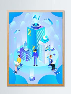 2.5D未来科技办公人物矢量插画