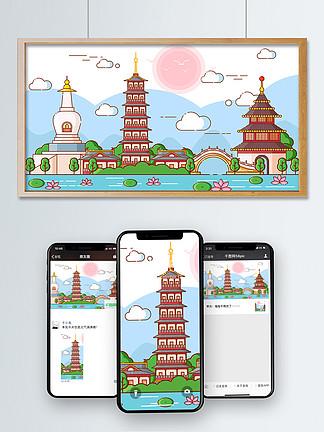 MBE之扬州旅游风光建筑矢量插画