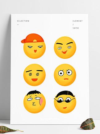 emoji表情包简约卡通黄色脸?#25353;?#24847;元素