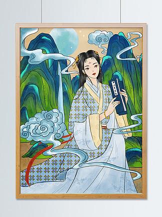 国潮水墨风古代女子画像