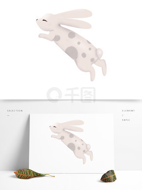 可爱呆萌小兔子插画