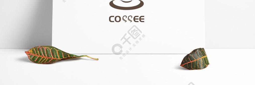 咖啡餐飲行業logo圖標設計飲品心形曲線