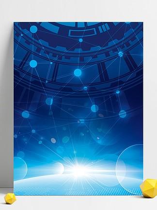 蓝色人工智能未来科技背景