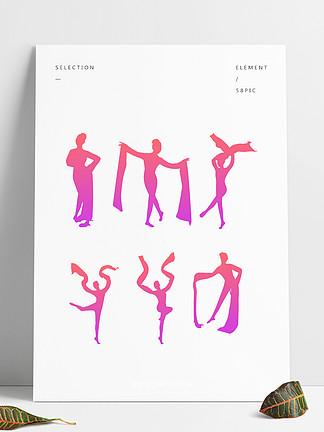 简约风彩色渐变女性人物水袖舞舞蹈剪影元素