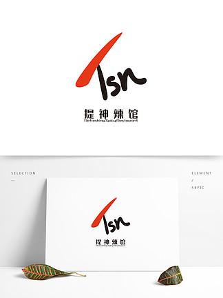 辣椒logo图片