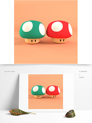 小蘑菇C4D模型