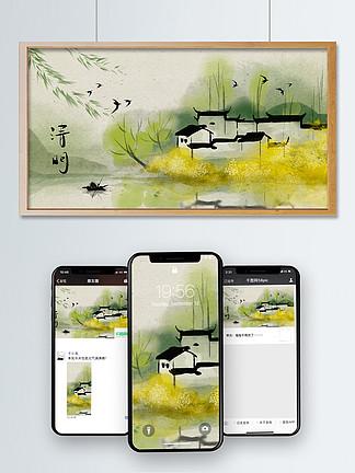 水墨中國風二十四節氣清明插畫壁紙