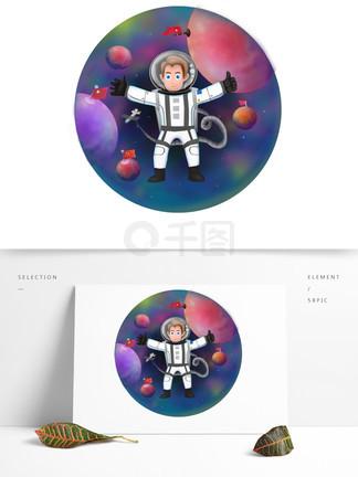 可商用高清手绘世界航天日航天员