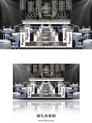 黑色星空舞台婚礼效果图