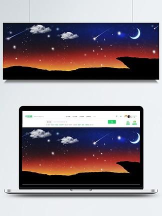 月色星空背景圖片