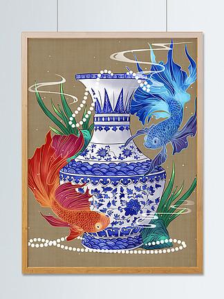新式中國風來襲青花瓷錦鯉插畫