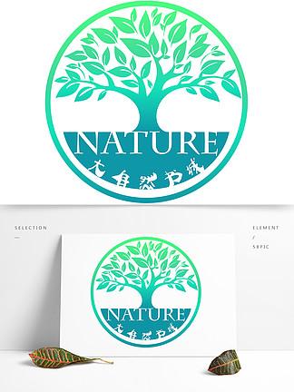 大自然创意LOGO