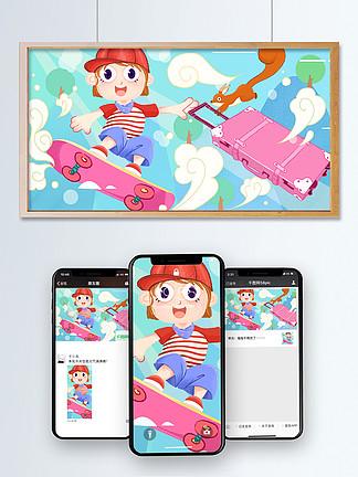 旅行滑板卡通酷女孩