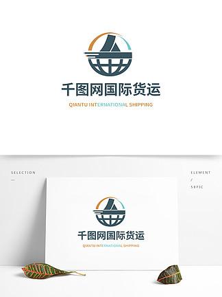 海运运输logo标志