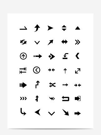 <i>箭</i><i>頭</i>icon大全圖標