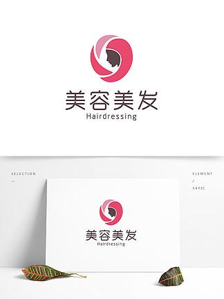 创意美容美发logo