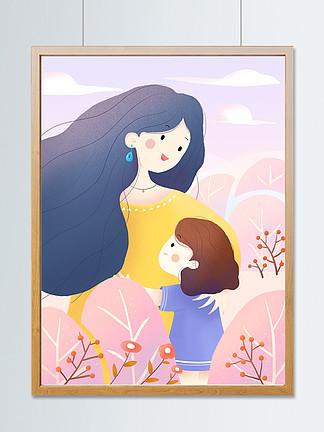 小清新粉色系母親節快樂親子感恩擁抱