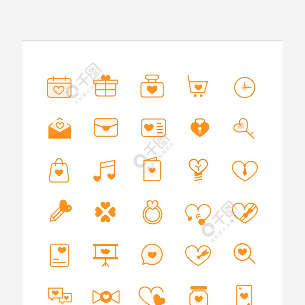 模板icon扁平化ui设计图标设计线条免费室内设计过程说明图片