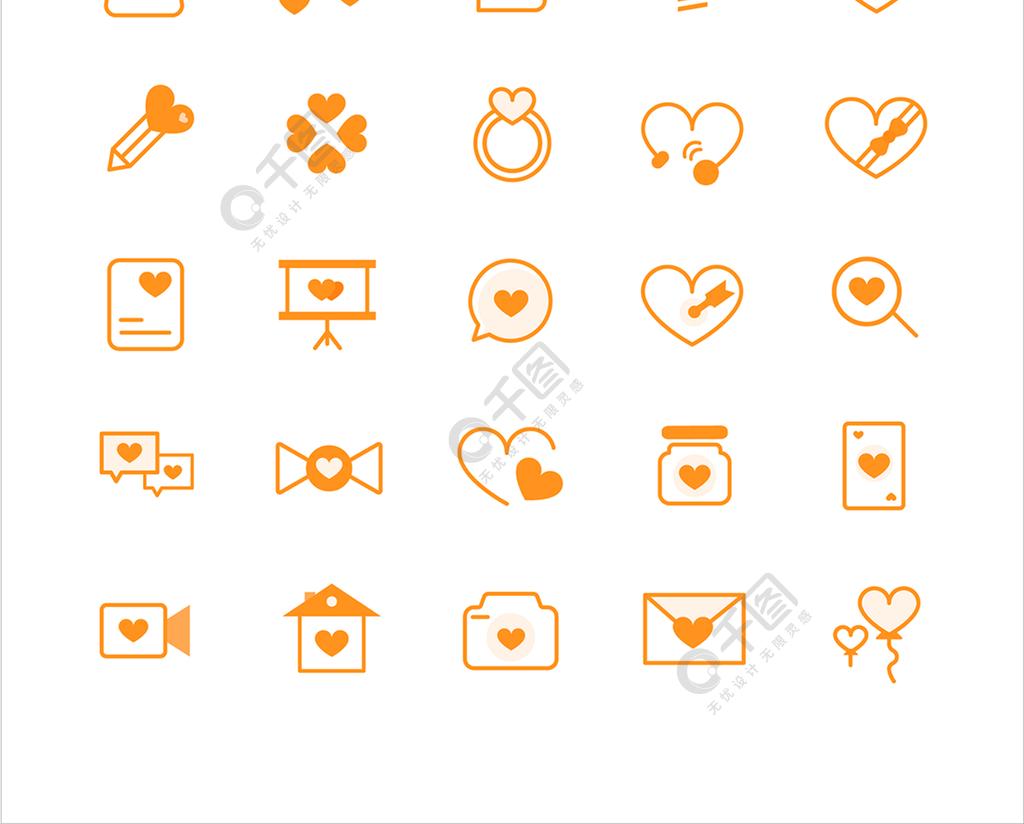 模板icon扁平化ui设计图标设计框图免费计时器设计的线条图片
