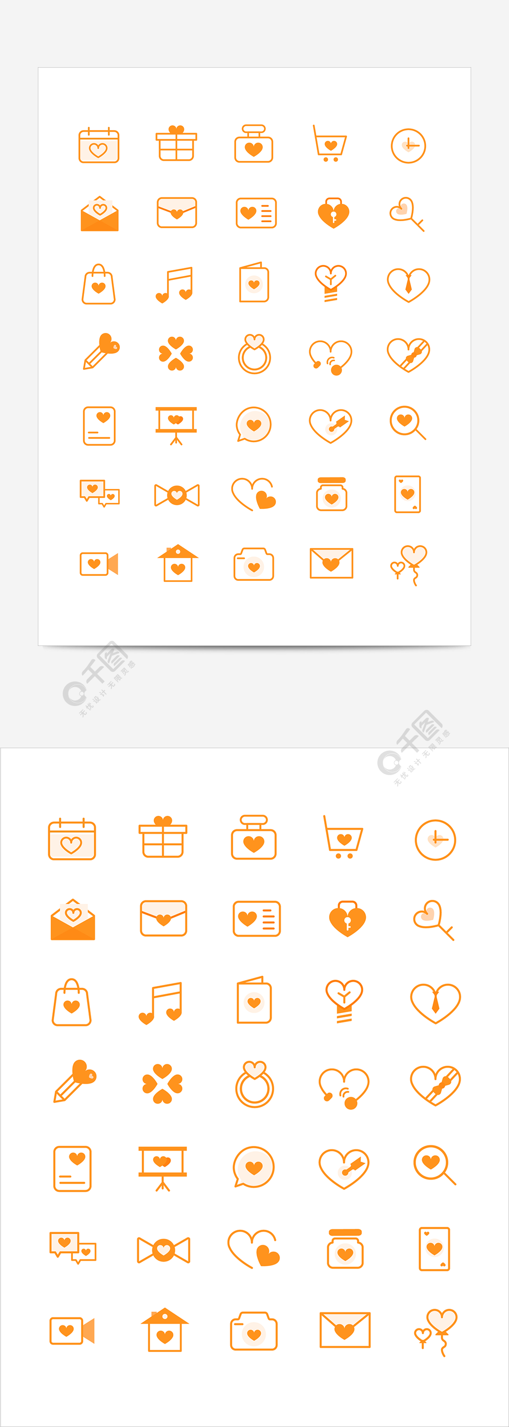 图标icon扁平化ui设计模板设计线条免费艺墨建筑设计有限公司怎么样图片