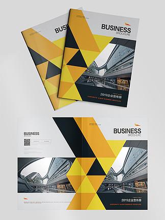简约风大气商务企业画册封面设计