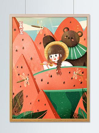 夏至立夏創意西瓜的女孩熊可愛卡通節氣海報