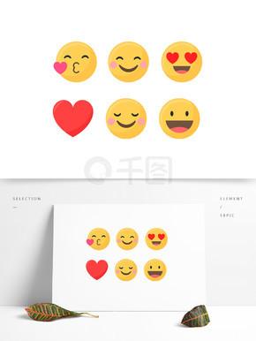 表情包矢量可爱爱心笑脸?#21482;?#20803;素