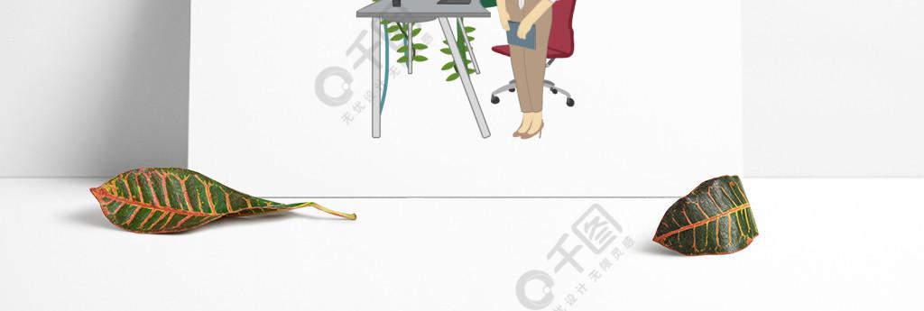 可商用高清手绘秘书节秘书形象2