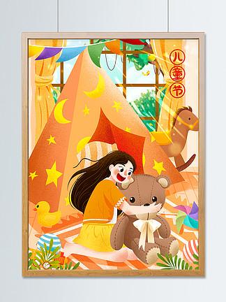 卡通可愛六一兒童節女孩抱著熊公仔插畫