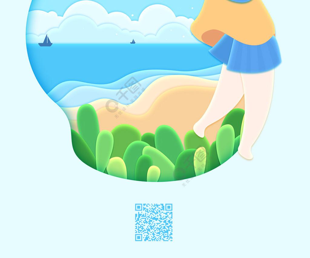 你好夏天蓝色夏日小清新女孩喝饮料手机用图