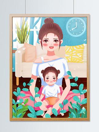 原创手绘插画母亲节清晨妈妈和女孩在客厅