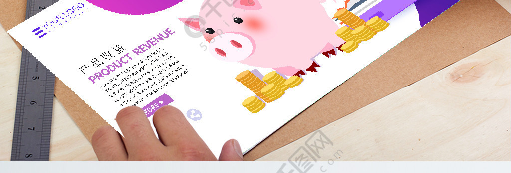 简约扁平化商务金融投资网页配图
