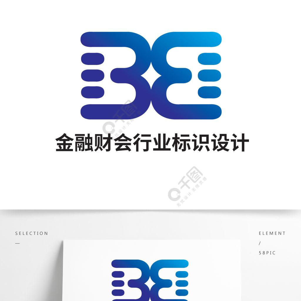 金融财会行业标识设计