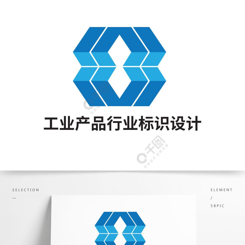 工业产品行业标识设计