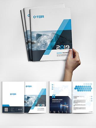 科技类企业介绍画册