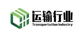 运输行业快递行业交通行业logo标志标识