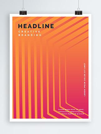 竖版时尚促销海报矢量几何渐变抽象元素