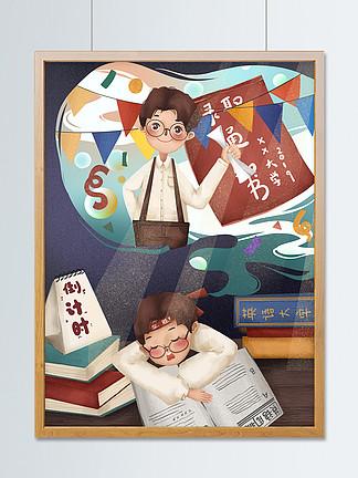 高考男孩复习睡着可爱插画