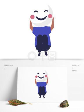 人物卡通可爱表情包笑脸矢量元素