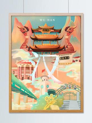 城市说武汉江城渐变?#25913;?#25554;画