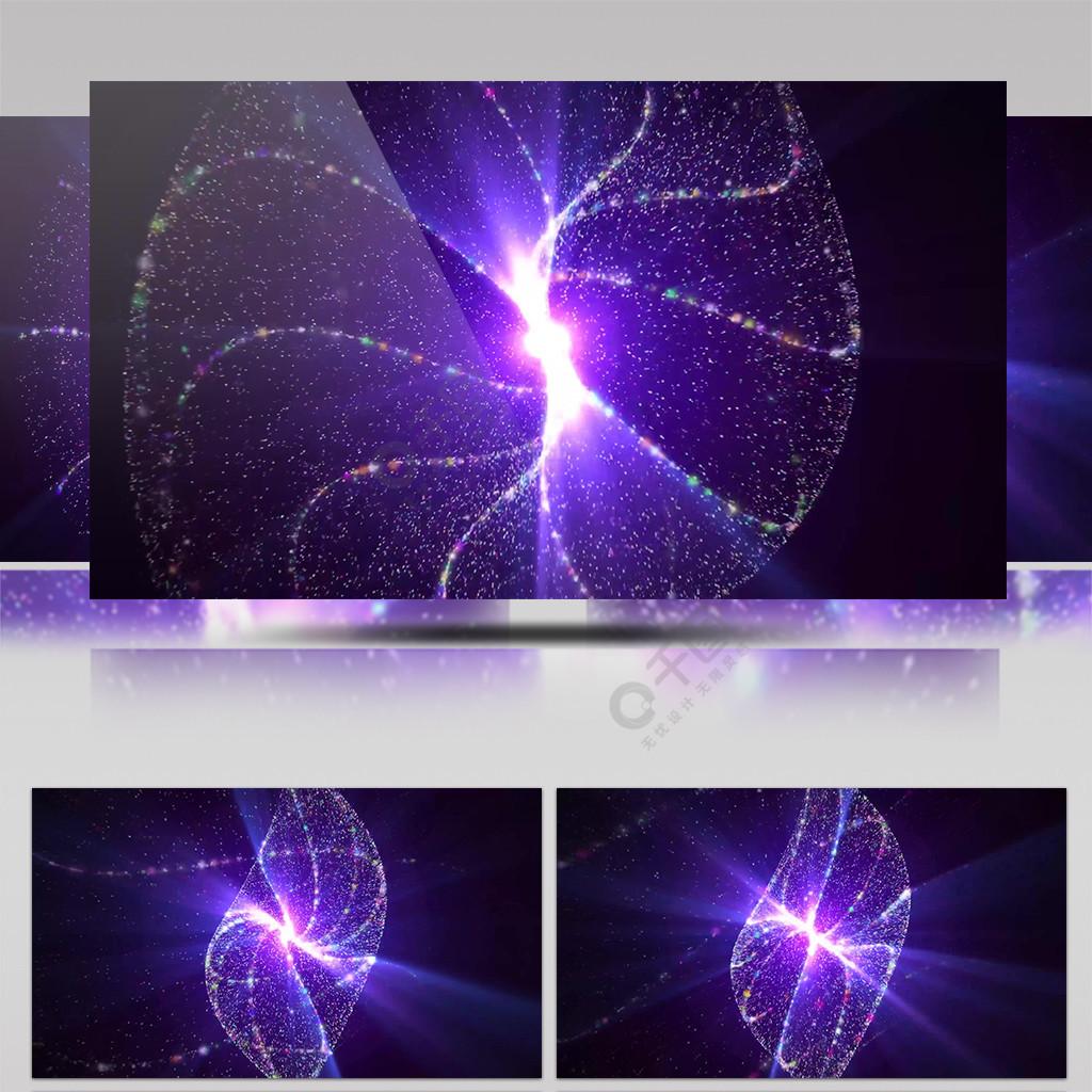 4K粒子飞射动感紫色特效唯美背景led