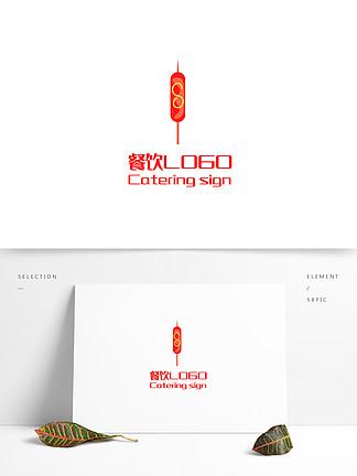 原创创意手绘插画香肠烧烤餐厅餐饮LOGO
