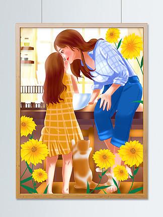 原创手绘插画母亲节妈妈和女儿的温馨时光