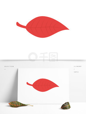 红色叶子装饰素材