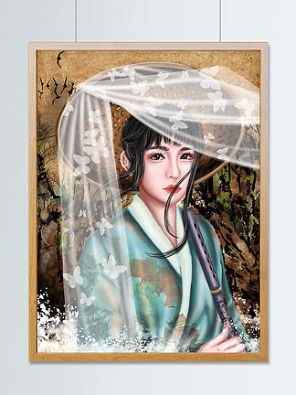 国潮古风中国风国画美人假山乐器笛子复古
