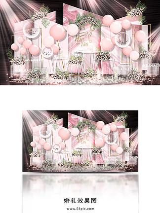 粉色气球合影区留影区婚礼效果<i>图</i>婚礼<i>设</i><i>计</i><i>图</i>